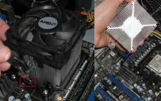Из-за чего сильно греется процессор