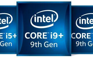 Новые процессоры Intel 2019 года