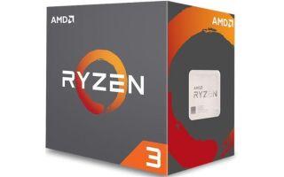 Особенности процессора AMD Ryzen 3 2200g box