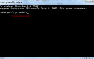 Как определить разрядность процессора — 32 или 64?