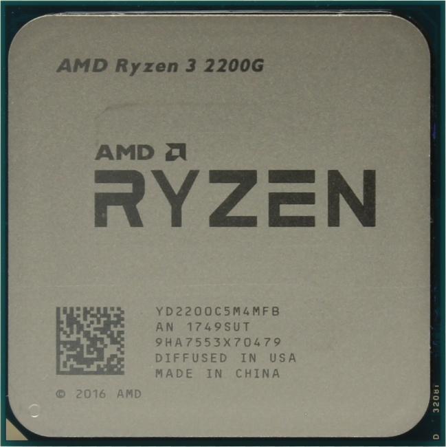 Особенности процессора