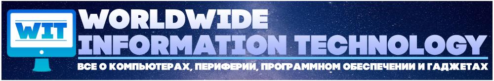WI-Tech.ru